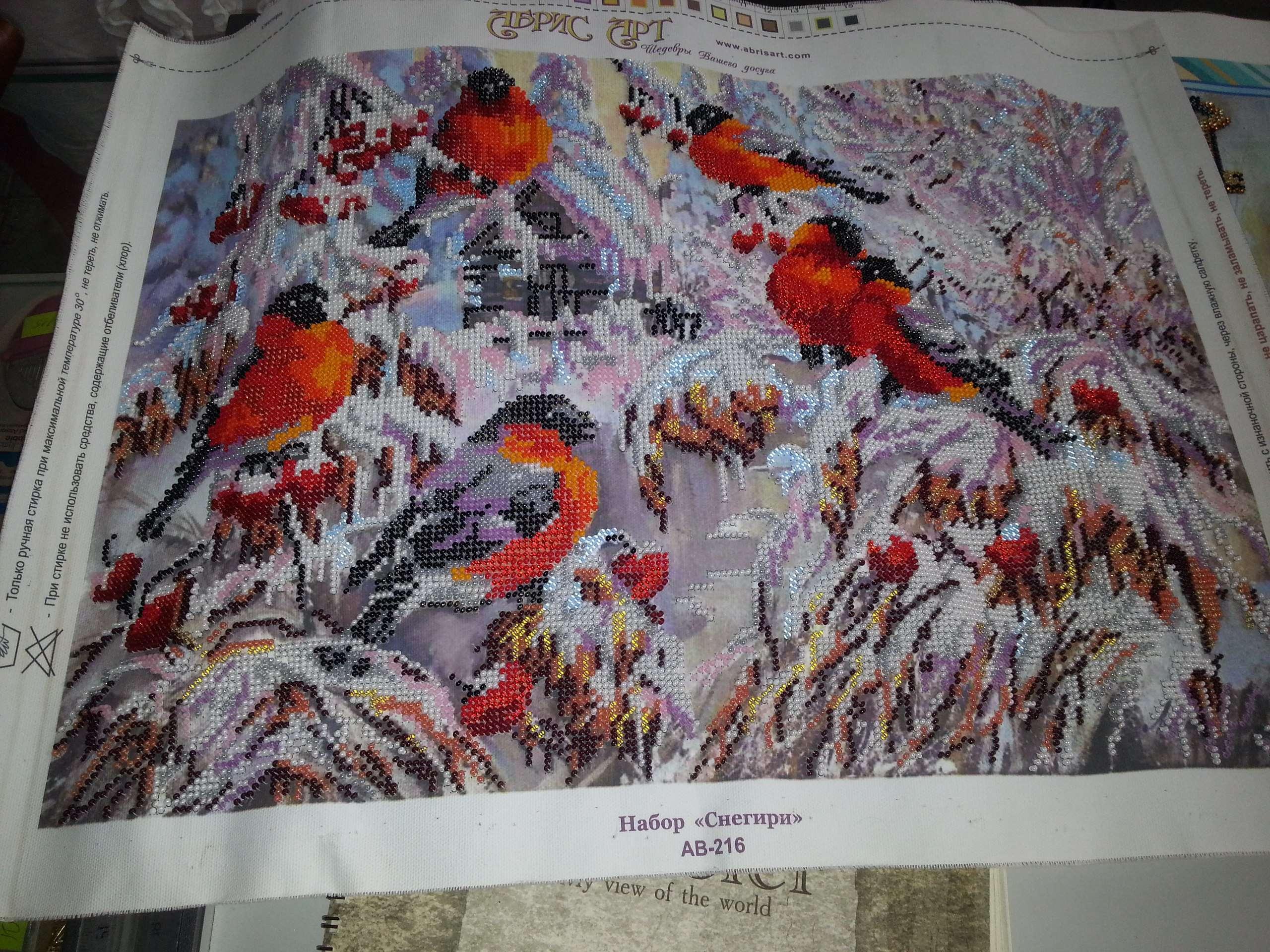 Вышивка бисером снегири фото