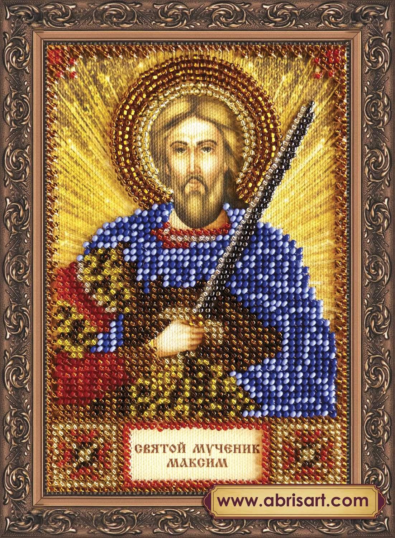 Молитва перед. вышивкой иконы бисером